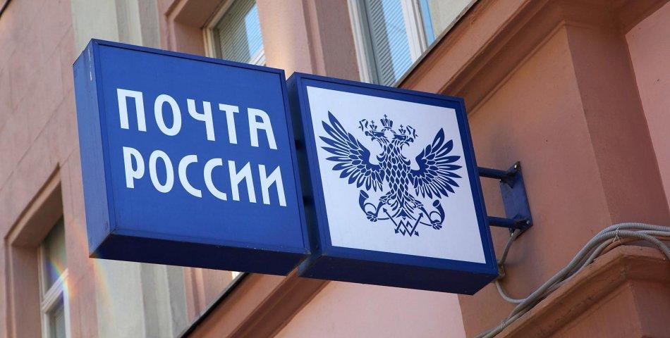 Ecwid о Digi-Post.ru